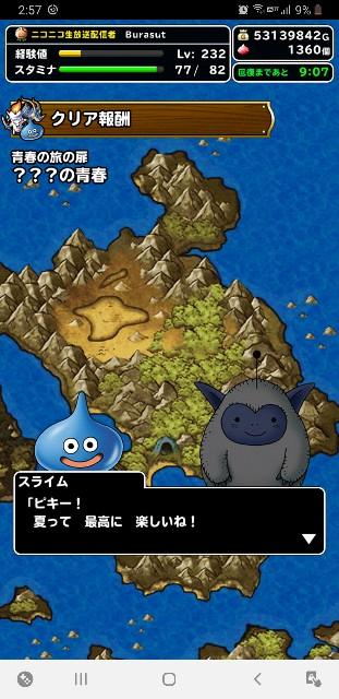 f:id:furesuburasut:20200801232145j:plain