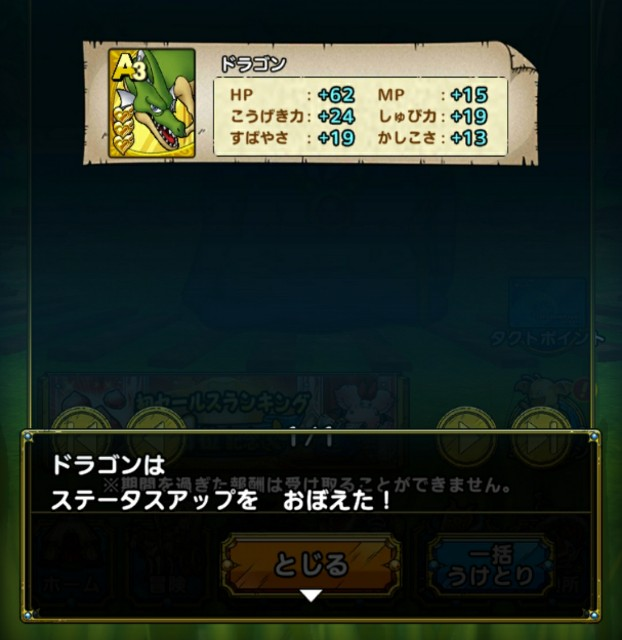 f:id:furesuburasut:20200803121136j:plain
