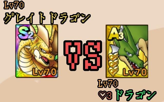 f:id:furesuburasut:20200803123952j:plain