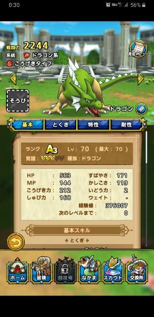 f:id:furesuburasut:20200803125158j:plain