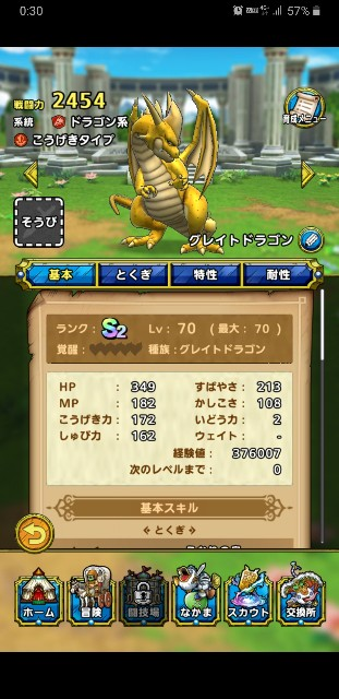 f:id:furesuburasut:20200803164246j:plain