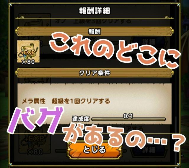 f:id:furesuburasut:20200804211507j:plain
