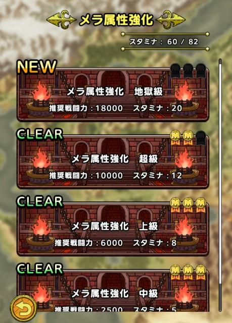 f:id:furesuburasut:20200804212236j:plain