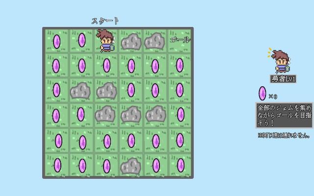 f:id:furesuburasut:20200806204603j:plain