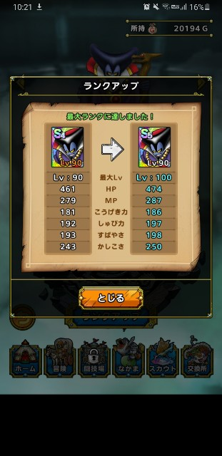 f:id:furesuburasut:20200808235309j:plain