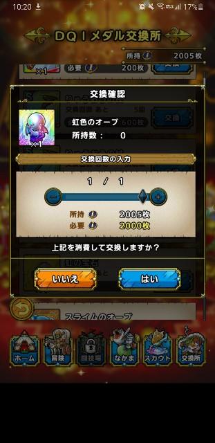 f:id:furesuburasut:20200808235411j:plain