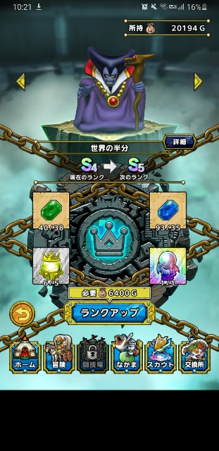 f:id:furesuburasut:20200808235807j:plain