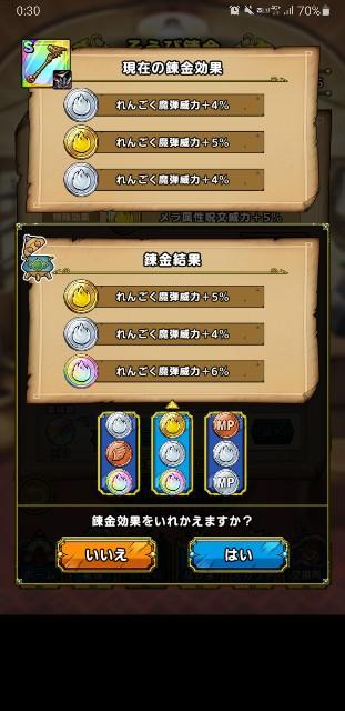 f:id:furesuburasut:20200808235828j:plain