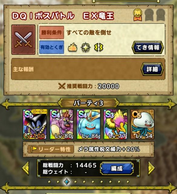 f:id:furesuburasut:20200811194426j:plain
