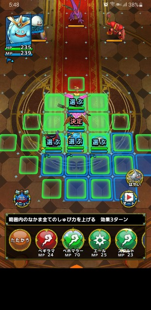 f:id:furesuburasut:20200811195224j:plain