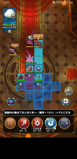 f:id:furesuburasut:20200811195808j:plain