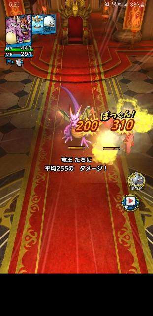 f:id:furesuburasut:20200811200336j:plain