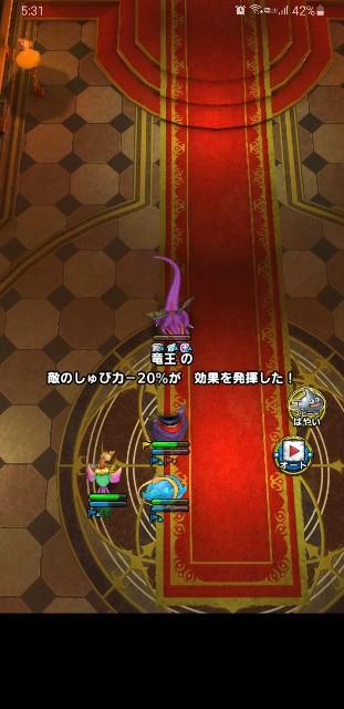 f:id:furesuburasut:20200811200512j:plain