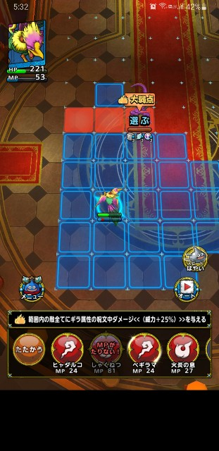 f:id:furesuburasut:20200811200658j:plain