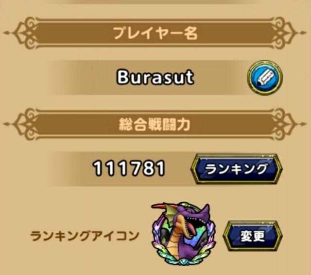 f:id:furesuburasut:20200811200930j:plain