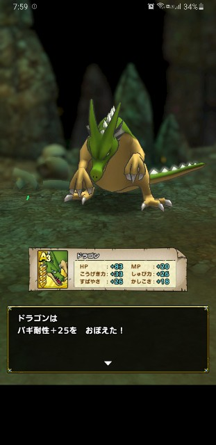 f:id:furesuburasut:20200813213647j:plain