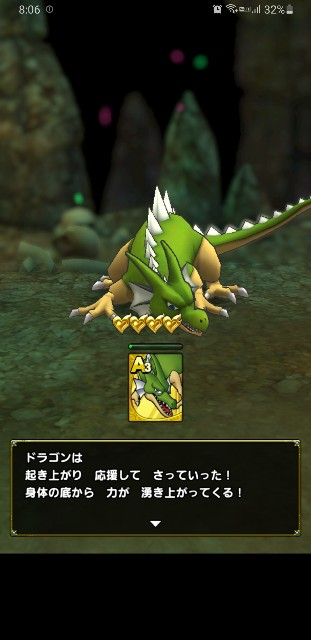 f:id:furesuburasut:20200813213651j:plain