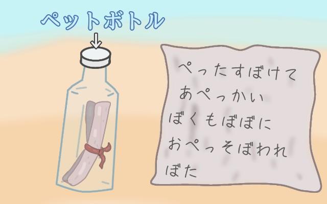f:id:furesuburasut:20200826224438j:plain