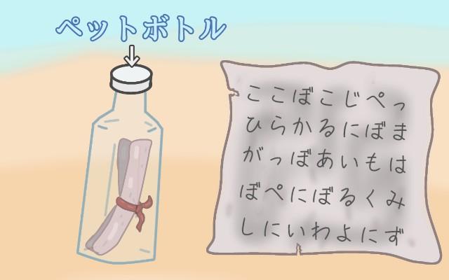 f:id:furesuburasut:20200826230623j:plain