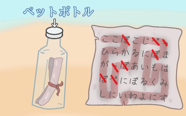 f:id:furesuburasut:20200826232106j:plain