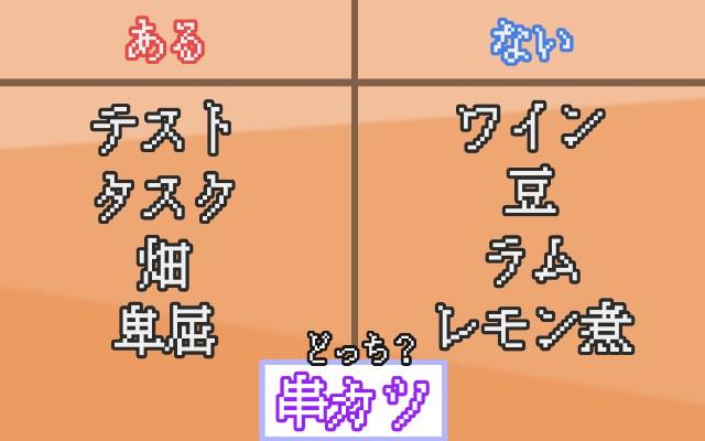 f:id:furesuburasut:20200828200359j:plain