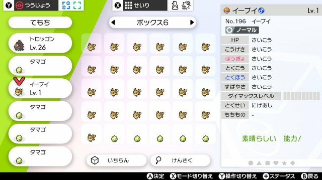f:id:furesuburasut:20201001234310j:plain