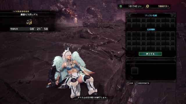 f:id:furesuburasut:20201002235758j:plain