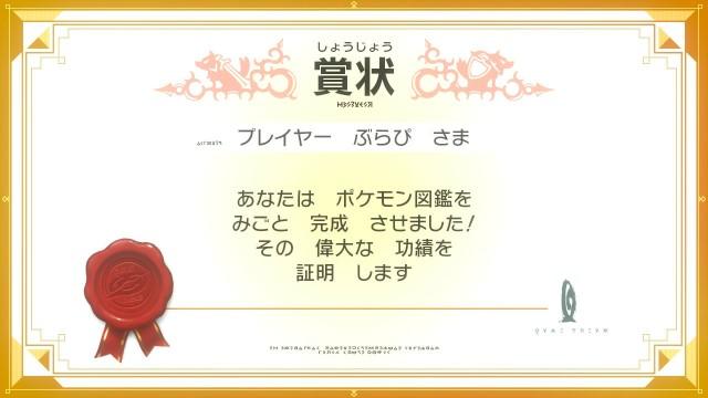 f:id:furesuburasut:20201013233502j:plain