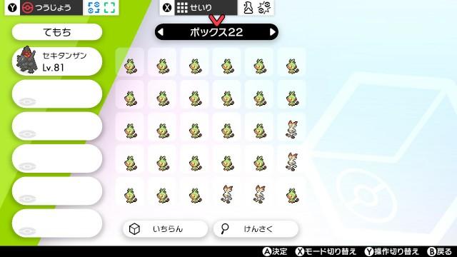 f:id:furesuburasut:20201015232219j:plain
