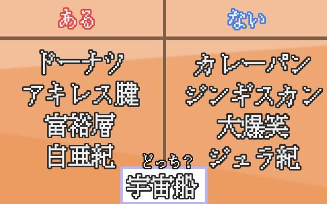 f:id:furesuburasut:20201020175303j:plain