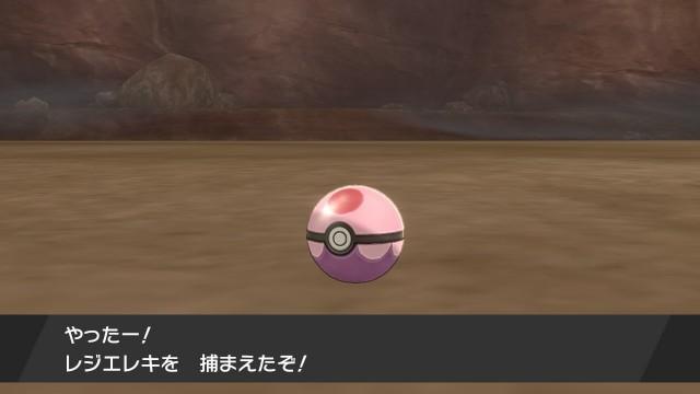 f:id:furesuburasut:20201109130729j:plain