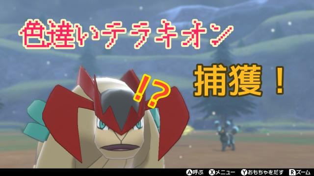 f:id:furesuburasut:20201113081956j:plain