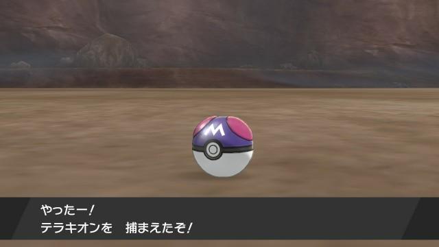 f:id:furesuburasut:20201117195705j:plain