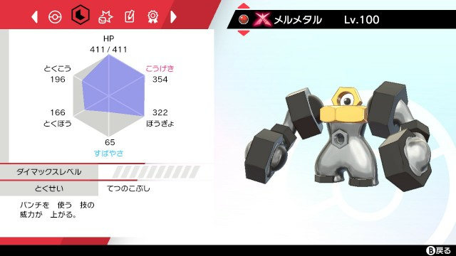 f:id:furesuburasut:20201120081203j:plain