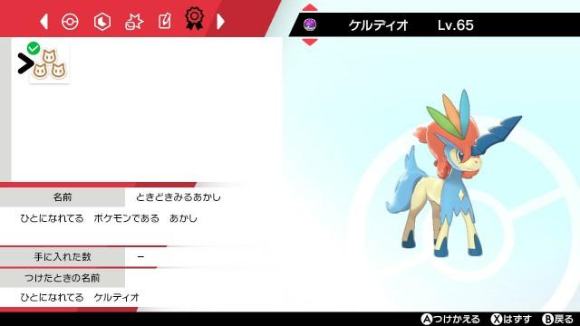 f:id:furesuburasut:20201122122556j:plain