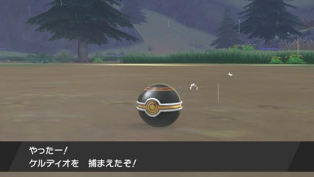 f:id:furesuburasut:20201122122644j:plain