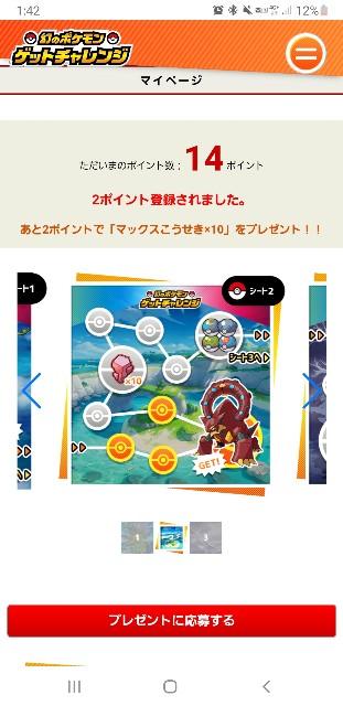f:id:furesuburasut:20201124205119j:plain