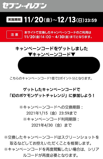 f:id:furesuburasut:20201124205641j:plain