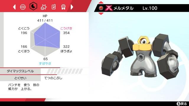 f:id:furesuburasut:20201124214037j:plain