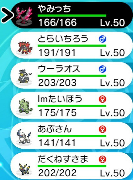 f:id:furesuburasut:20201125235451j:plain