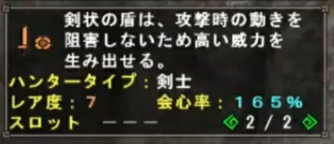 f:id:furesuburasut:20201203215436j:plain