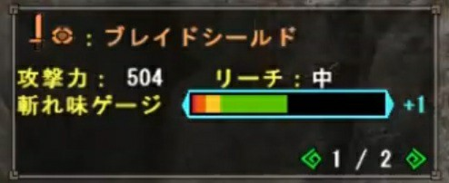 f:id:furesuburasut:20201203215817j:plain