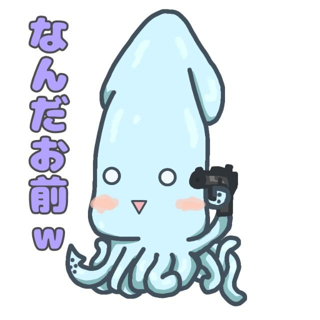 f:id:furesuburasut:20201204231216j:plain