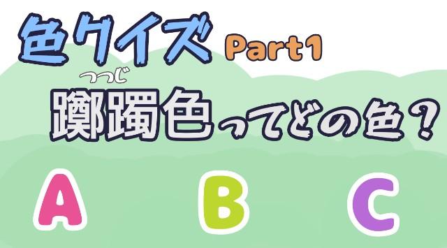 f:id:furesuburasut:20201205070401j:plain