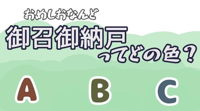 f:id:furesuburasut:20201205071138j:plain