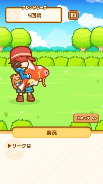 f:id:furesuburasut:20201208095206j:plain