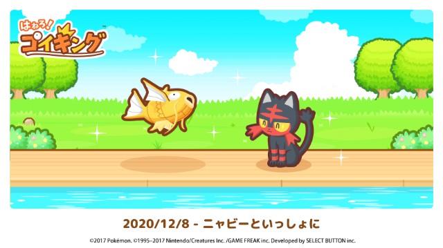 f:id:furesuburasut:20201208100623j:plain