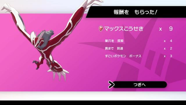 f:id:furesuburasut:20201214080141j:plain