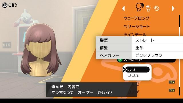 f:id:furesuburasut:20201215131025j:plain