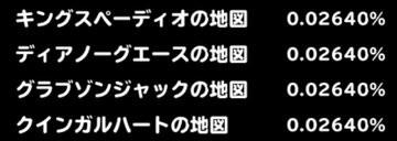 f:id:furesuburasut:20201218225848j:plain